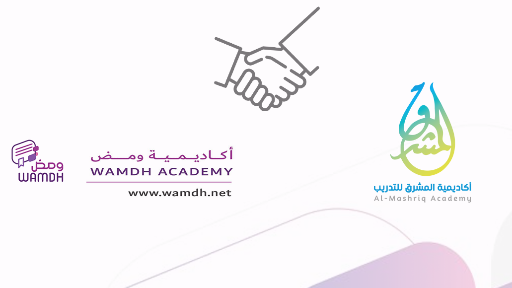 WAMDH & Al-Mashreq sign a partnership agreement to spread Arabic language