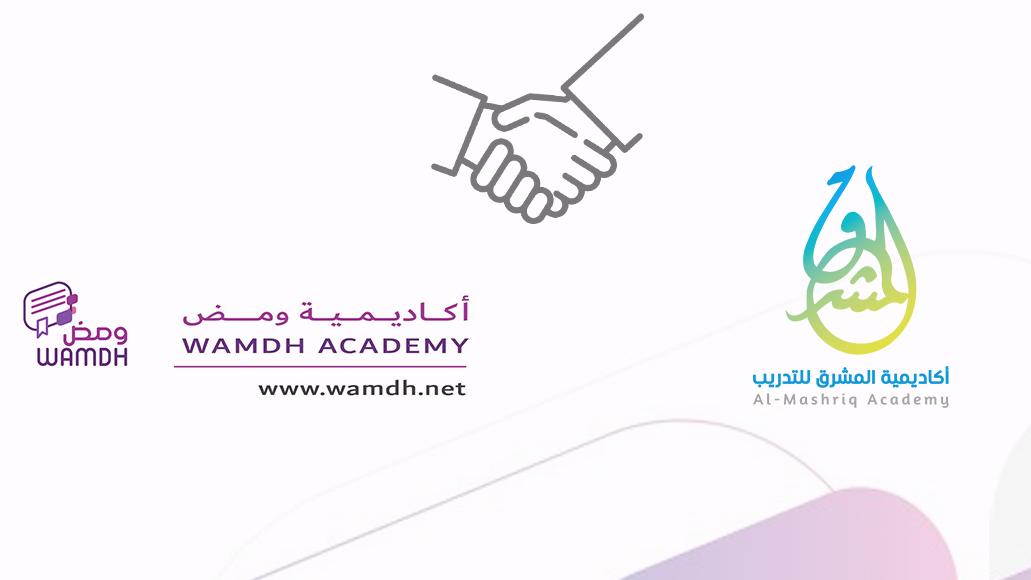 WAMDH & Al-Mashreq sign a partnership agreement to spread Arabic language